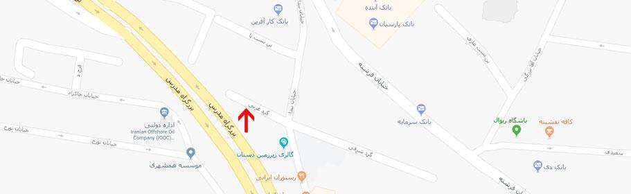 آدرس تهران