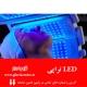 LED تراپی